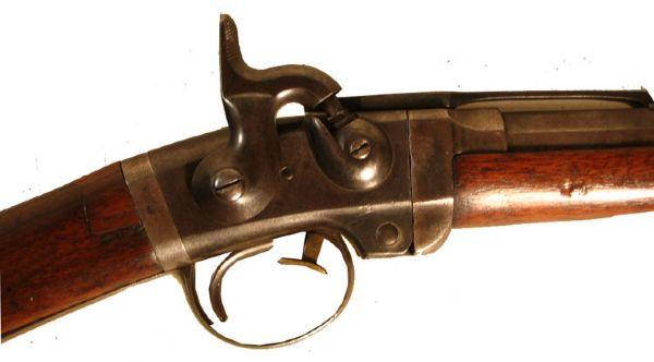 Lot Detail - Smith Carbine