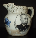 Spanish American War Pitcher