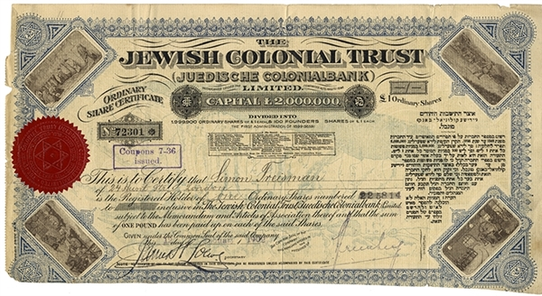 A Share Certificate of 'The Jewish Colonial Trust' with Illustrations in Lithographic Print from the Holy Land 1902